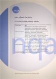 CE Certificate(2)