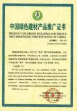 Green Building Material Certificate