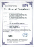 Rohs Certificate for CM & MPPT series Solar Charge Controller