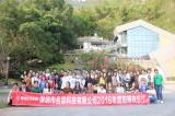 2016 Mingshang Outstanding Employees′ Trip to Yangshuo