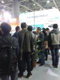 2015 China Mintech successful exhibition