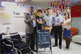 Mauritius and Topmedi cooperation
