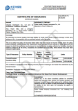 Certificate of PLI