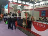 Chinaplast 2017, May