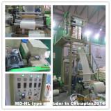 MD-H55 HDPE film blowing machine