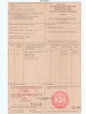 Necessary Documents Copies
