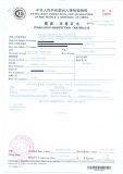 Fumigation-Certificate