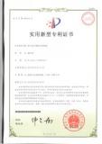 Motor driven equipment patent certificate