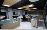 King Machine Office
