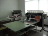 MUTOH Printer
