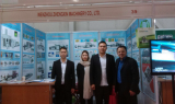 zhengxin team in IRAN,2016.4