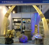 Company′s products attended the exhibition in the Dongguan city of China