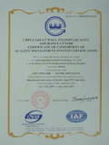 ISO9001 Certification of Cutting Plotter
