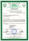 HALAL Certification