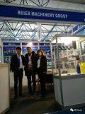 Central Asia Plast World Almaty 2017