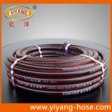 Garden Hose(Cold Resistant type)