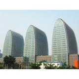 Beijing Xizhimen Transport Hub