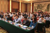 2016 overseas global business meeting