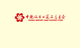 The 2009 China Canton Fair