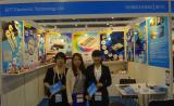 2014/4/12 Hong Kong fair