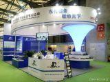 2014 PTC ASIA-MTPE