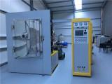 Problem of Vacuum Coating Machine During Operation(1)
