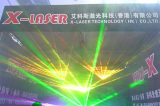 2011 Shanghai international professional lighting sound exhibition