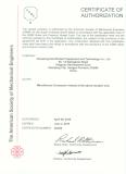 ASME Section VIII, Div. 1, 2016ED