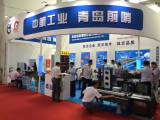 The 13th China International Machine Tool & Tools Exhibition