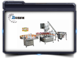 ZH-2B Automatic feeding and filling (can) packing machine