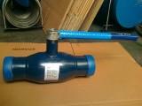 Fully welded ball valve2
