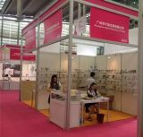 The 23rd Shenzhen Gifts Fair