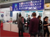 18 th CARTONEXPO Exhibition