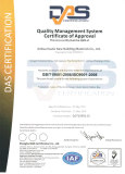 manhole cover ISO 9001