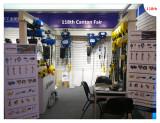 118th Canton Fair