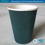 ripple wall paper cups for beverage
