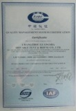 ISO9001:2008 Quality System cert