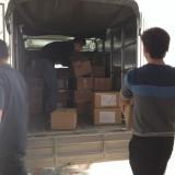 Shipment for Pil Client