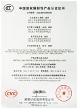 ccc certificate of fridge