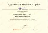 2014 TUV certificate(2)