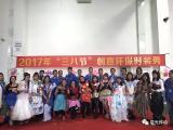 International Working Women′s Day (March 8)