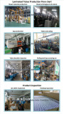 ABL PBL plastict laminated tube production flow chart