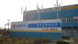 Mobile Power Storage System in Huafu Group