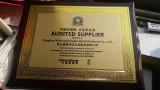 Qingdao Xinlong Hengda Metal Products Co., Ltd.