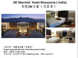 The JW Marroitt Hotel(India)