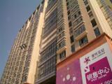 Zixin garden