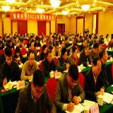 ZYS held 2013 Distributors meeting