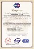 Jiamei Outdoor Fitness Equipment Certificate - ISO14001