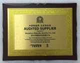 Audited Supplier Certificate