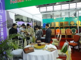 The 20th Shanghai International Hospitality Equipment & Supply Expo